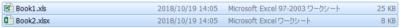 Excelブックのバージョンによるエクスプローラーの表示の違い