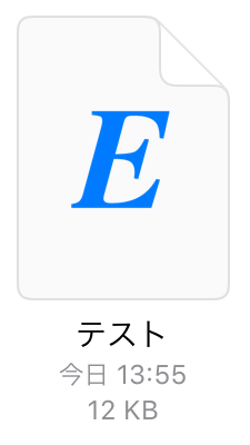 Numbers上でのExcelファイルアイコン