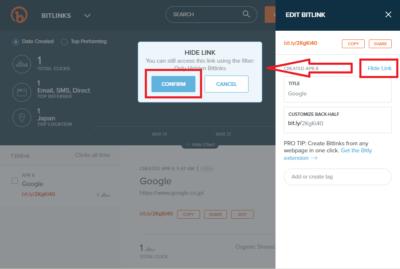 bitly短縮URLを削除