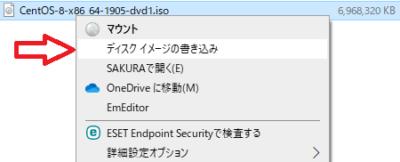 Windows10からISOイメージを書き込む