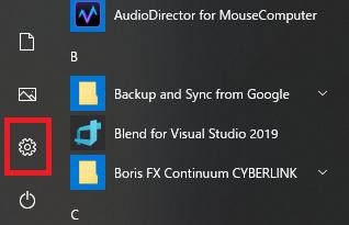 Windowsの設定を開く